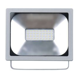 Reflektor LED 20W PROFI Emos
