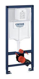 GROHE Rapid SL 38528001 splakovalni kotliček z ogrodjem, 38528001