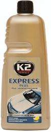 Avtošampon z voskom K2 EXPRESS PLUS 1000 ML (za ročno pranje vozil)